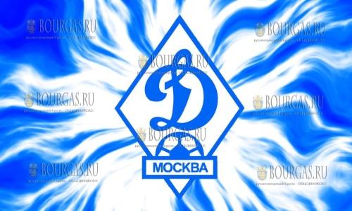 Московское Динамо в Болгарии