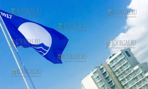 На пляжах в Албене и Белой Лагуне подняли Синий флаг