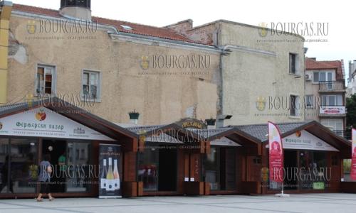 Новый фермерский рынок в Бургасе