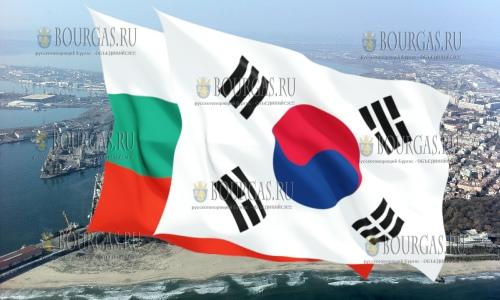 Почетное консульство Южной Кореи в Бургасе
