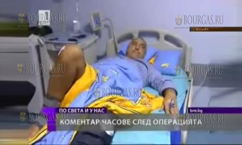 Премьер Болгарии Бойко Борисов срочно госпитализирован