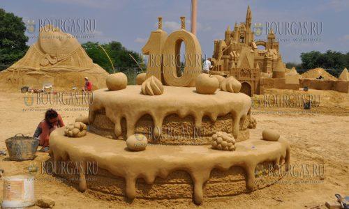 Стартует Х-й фестиваль песчаных скульптур в Бургасе