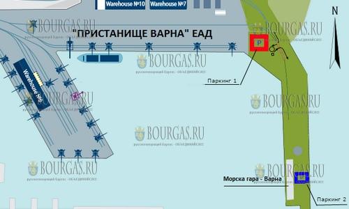 В районе Морского вокзала Варны временно закроют