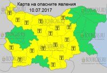 10 июля 2017 года, горячий Желтый код в Болгарии