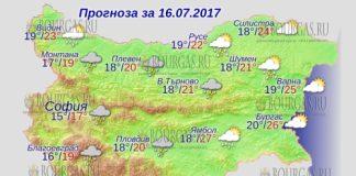 16 июля 2017 года, погода в Болгарии