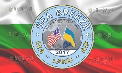 Болгария примет участия в международных учениях Sea Breeze 2017