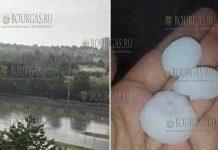 Болгарский город Шумен бомбардировал град размером с грецкий орех