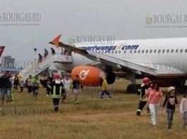 ЧП в аэропорту Сарафово в Бургасе