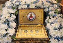 Из Москвы в Болгарию прибудет ковчег с частицами Ризы и Покрова Богородицы