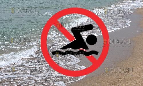 Пляжи Бургаса - где разрешено и не рекомендуется купаться в 2017 году