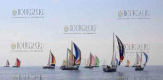 Регата Кор Кароли стартует в Бургасе