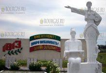 В городке Тараклии появится консульство Болгарии в Молдове