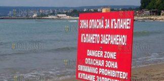 Возможно уже в ближайшее время пляжи в Бяле могут быть закрыты для отдыхающих