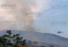 Из серьезно пожара в районе селений Миролюбово, Изворище и Банево - мэр Бургаса Димитар Николов - объявил чрезвычайное положение