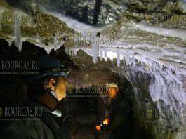 Обнаружили уникальную по своей красоте пещеру в Болгарии