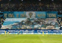 Российский ФК Зенит был наказан за баннер посвящен 140-летию боев на Шипке
