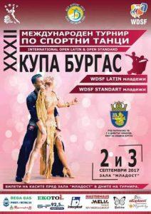 афиша - 32 международный турнир по спортивным танцам «Кубок Бургас» пройдет в Бургасе