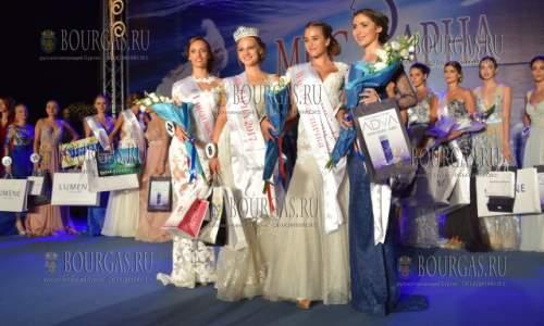 конкурс Мисс Варна 2017