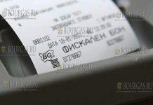 фискальный чек в Болгарии