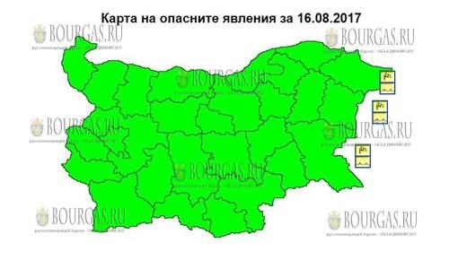 16 августа 2017 года, ветреный Желтый код в Болгарии