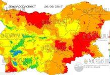 20 августа 2017 года, пожароопасность в Болгарии