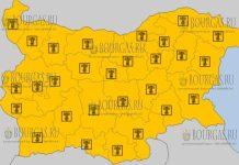 7 августа 2017 года, жаркий Оранжевый код в Болгарии