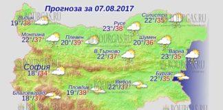 7 августа 2017 года, погода в Болгарии