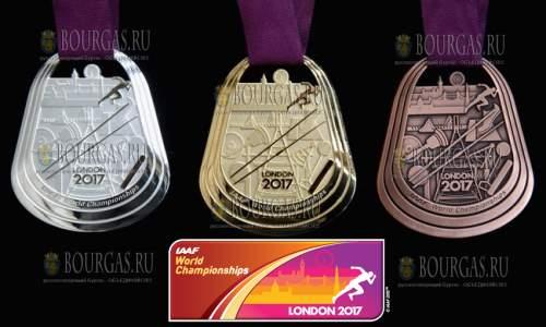 8 легкоатлетов Болгарии примут участие в Чемпионата Мира по легкой атлетике в Лондоне