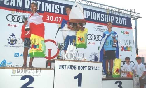 В Бургасе наградили победителей Чемпионата Европы по парусному спорту