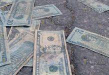 Болгары в окрестностях Софии на улице собирают доллары США
