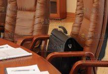 Аппарат госадминистрации в Болгарии будет сокращен