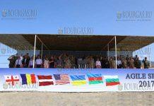 Болгария поучаствовала в учениях Agile Spirit 2017