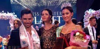 Болгарка, Габриэла Кирова - вице-мисс конкурса красоты «Miss Planet-2017»