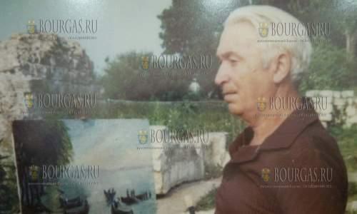болгарский художник Бедик Бедросян