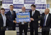 бюджетная авиакомпания RYANAIR в Бургасе