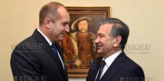 Президенты Болгарии и Узбекистана, Румен Радев и Шавкат Мирзиёев, вчера проведи рабочую встречу встретились в Нью-Йорке