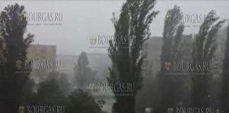 Сегодня непогода буйствовала в западных регионах Болгарии