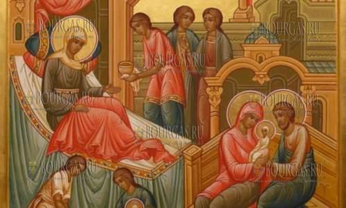 В Болгарии празднуют Рождество Пресвятой Богородицы