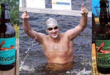 в Канаде выпустили пиво Stoychev, на этикетке которого изображен болгарский пловец - Петр Стойчев