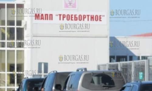 В РФ у гражданина Болгарии конфисковали авто