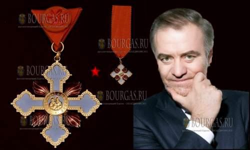 Валерий Гергиев будет награжден болгарским орденом Св Кирилла и Мефодия І степени