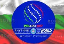 Вторая медаль Болгарии на Чемпионате Мира по художественной гимнастике