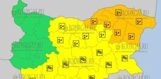 8 октября 2017 года, дождливый Оранжевый и Желтый код опасности