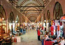базар в Эдирне
