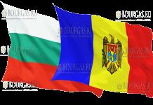 Болгария - Молдова
