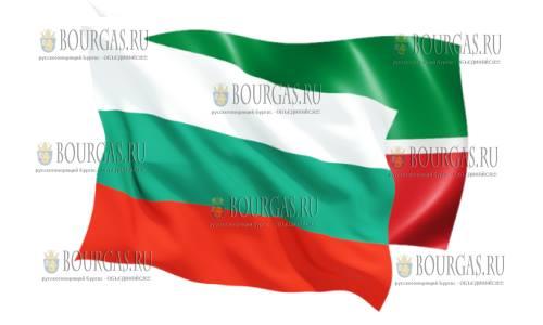 Болгария - Татарстан
