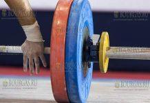 Болгарская федерация тяжелой атлетики