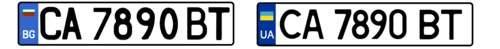 болгасркие и украинские государственные номера - найди два различия