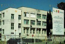 больница в Поморие