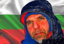 Боян Петров покорил восьмитысячник Дхаулагири